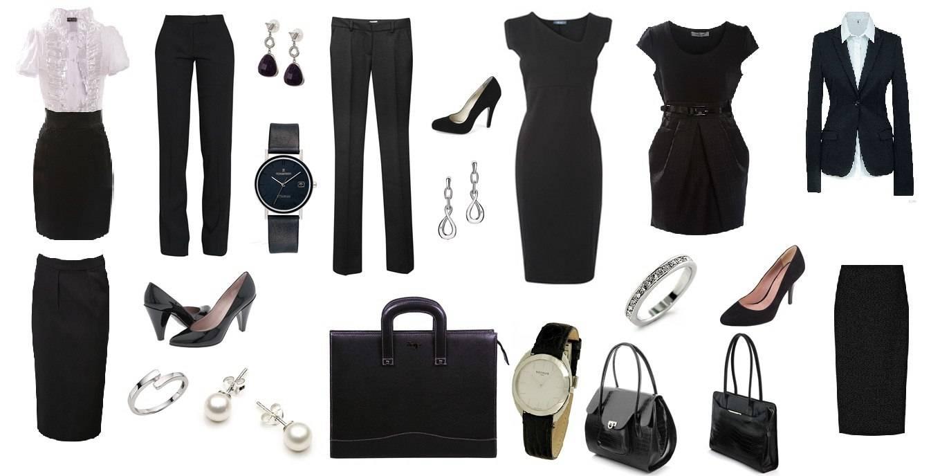 капсульный гардероб деловой женщины